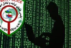 دستگیری عوامل ارسال محتوای غیر اخلاقی در فضای مجازی در مازندران
