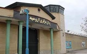 تکذیب جان باختن ۷ زندانی در ارومیه به علت بیماری کرونا