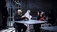 نمایش راند چهارم در بخش مسابقه جشنواره روسی