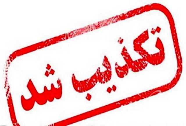 دستگیری جانشین انتظامی خوزستان تکذیب شد