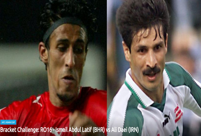 رقابت دایی با مهاجم عمانی برای کسب جایزه بهترین گل تاریخ جام ملتهای آسیا