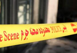 توهم مرد معتاد منجر به قتل همسرش شد