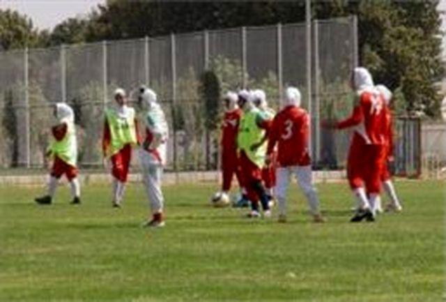 اعلام برنامه رقابتهای لیگ برتر فوتبال بانوان