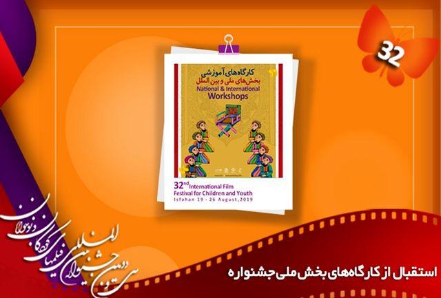 اعلام اسامی فیلمهای ایرانی مرمت شده و خاطرهانگیز