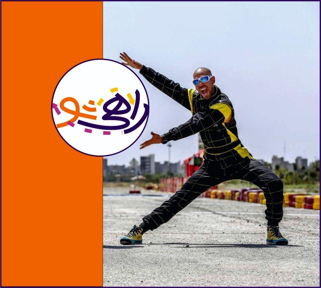 مسابقه «راهی شو» راهی  دریاچه شهدای خلیج فارس می شود