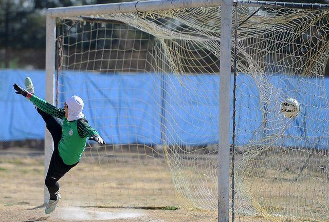 برگزاری تمرین تیم ملی فوتبال زیر 19 سال دختران