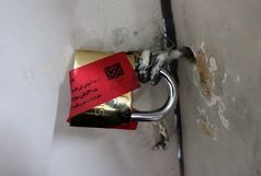 4 واحد کافی شاپ غیرمجاز در شهرستان نهاوند پلمپ شدند