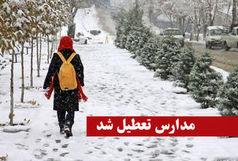 تعطیلی مدارس در آذربایجانغربی بخاطر برف