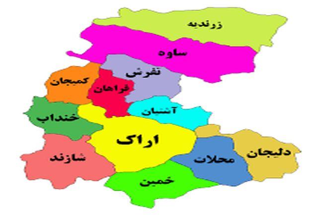 تعداد دقیق شهدای جنگ تحمیلی استان مرکزی