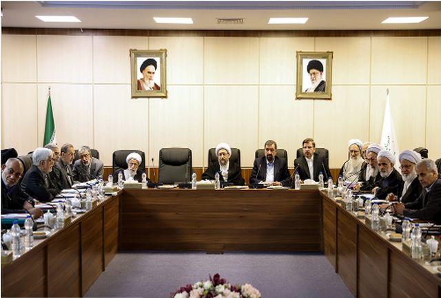 جلسه مجمع تشخیص مصلحت نظام، در حال برگزاری است/ تصمیمگیری درباره پالرمو