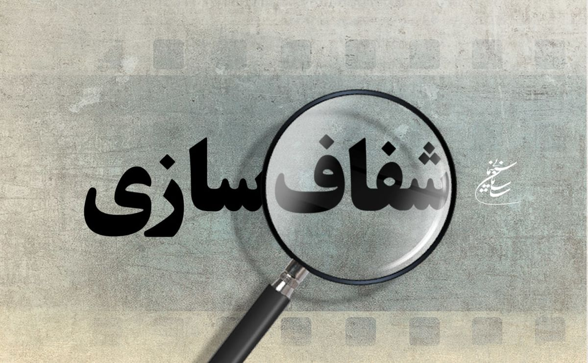فهرست تجمیعی پروانههای صادره سینمایی و غیر سینمایی منتشر شد