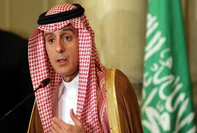 واکنش تند سعودیها به اقدام آلمان