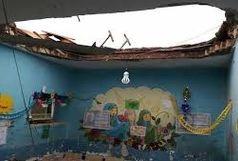 سقف دبستان فجر فرو ریخت