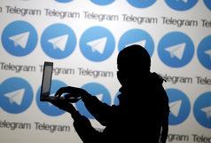 دستگیری 3 ادمین کانال تلگرامی عامل انتشار تصاویر خصوصی شهروندان گیلانی