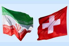پیام شدید ایران به آمریکا از طریق سوئیس ارسال شد