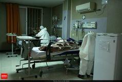 آخرین و جدیدترین آمار کرونایی جنوب غرب استان خوزستان تا 22 اردیبهشت 1400