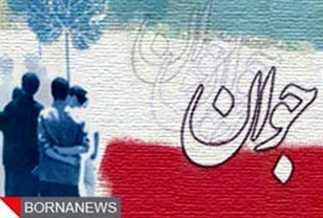 جلسه کارگروه دبیرخانه همایش نقش نوجوانان درپیشبرد اهداف انقلاباسلامی در قم برگزار شد