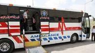 واکسیناسیون در اتوبوس آمبولانس