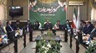 چهارمین گردهمایی شهرداران استان
