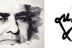 تولد احمد شاملو شاعر آزادگی و سکوت