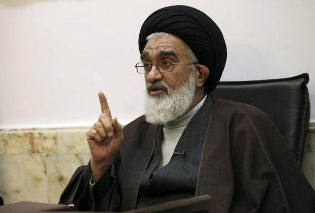 تقدیر امام جمعه قم از اقدامات ارزشمند سازمان فرهنگی ورزشی شهرداری قم