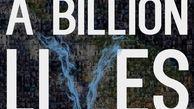 """مستند """"یک میلیارد زندگی """" در شبکه پنج تماشایی می شود"""