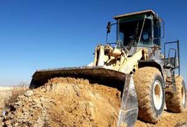توقف عملیات تخریب و خاکبرداری در اراضی ملی  منطقه سرخنگی بندرعباس