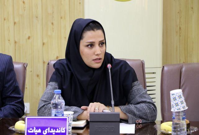یک بانو به عنوان رییس هیات اسکیت آذربایجانغربی انتخاب شد