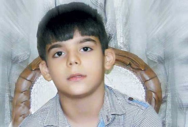 متهم پرونده قتل دلخراش  ابوالفضل 11 ساله آزاد شد ! / این کودک با 52 ضربه چاقو کشته شده است