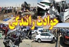 تصادف در محور نیکشهر ۵نفر را راهی بیمارستان کرد