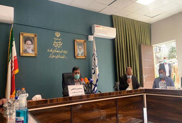 دنیا چشم به انتخابات خرداد ۱۴۰۰ دوخته است/ حدود ۱۴۰ هزار نفر را در سطح کشور برای نظارت و بازرسی مستقر میکنیم
