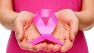 رویایی که واقعی شد/ انجام یک آزمایش ساده برای تشخیص 50 نوع سرطان