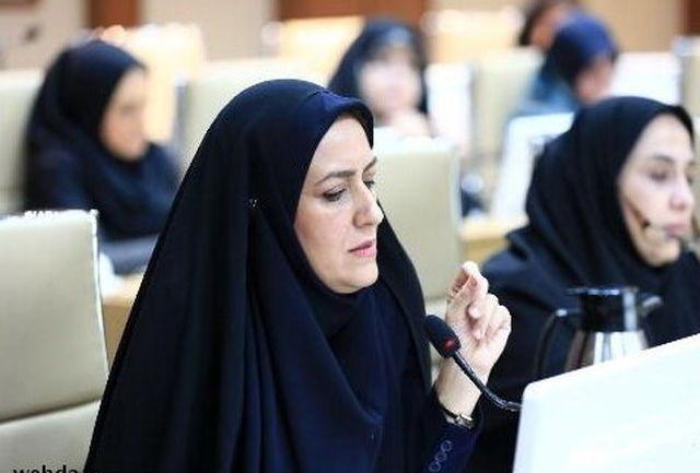 حمایت وزارت بهداشت از زنان سرپرست خانوار