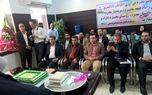 افتتاح دفتر خدمات الکترونیک قضایی در امیدیه