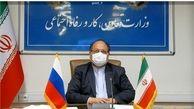 وزرای کار ایران و روسیه تفاهم نامه همکاری امضا کردند