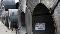 هوشمند سازی فرایند اخذ تأیید صلاحیت تأمینکنندگان شرکت فولاد مبارکه
