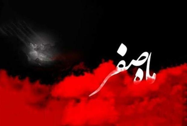 تدارک رادیوهای استانی برای سوگواری ایام پایانی ماه صفر با 400 ساعت برنامه