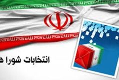 ابطال انتخابات شورای دو شهر بومهن و پردیس