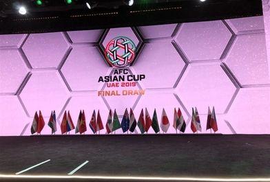 جام دوست داشتنی به میزبانی امارات/ ببینید