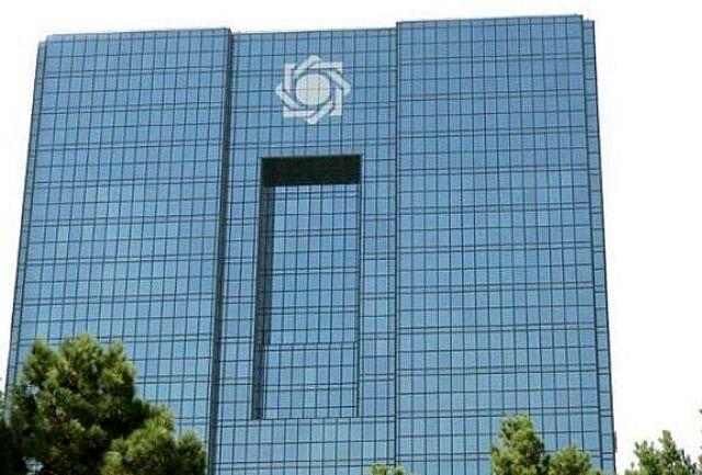 بانک مرکزی روش تامین ارز مصارف ارزی خدماتی را اعلام کرد