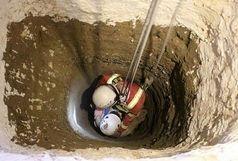 ریزش چاه فاضلاب در پردیس جان یک نفر را گرفت
