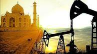 هند به دنبال نفت ارزان است