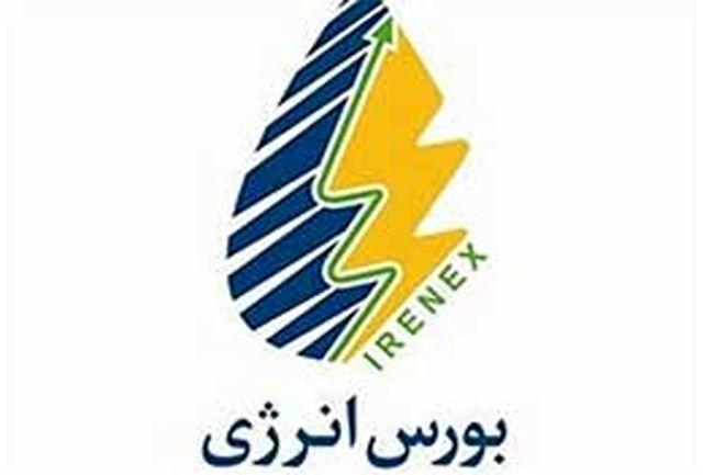 بورس انرژی میزبان عرضه نفتای سبک پالایشگاه تهران میشود