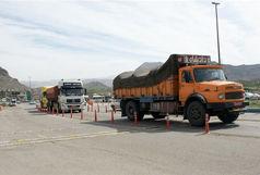 ممنوع شدن تردد وسایط نقلیه سنگین در جاده قدیم قزوین-رشت
