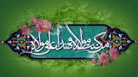 چرا عید غدیر بزرگتر از همه اعیاد است؟