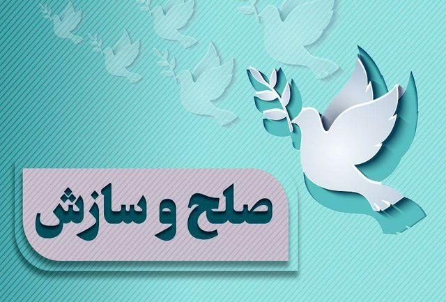 سازش 51 درصد پرونده های ورودی به شعب شورای حل اختلاف گلستان