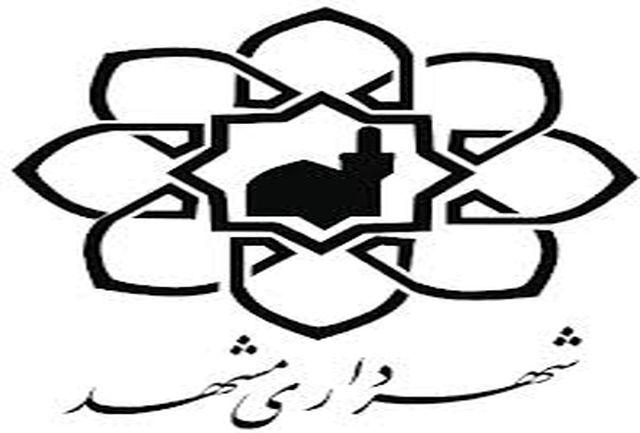در مشهد هر هفته فراخوان پروژه ای اقتصادی و سرمایه گذاری خواهیم داشت
