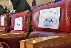 پانزده اتفاق ویژه جشنواره فجر 38/ روز صفری ها جایزه نگرفتند
