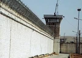 فرار  زندانیان  از زندان پارسیلون خرمآباد