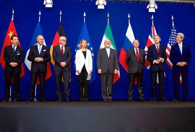 اگر برجام نسخه فارسی داشت ترامپ از آن خارج نمیشد؟/ برجام معاهده بینالمللی است نه قراردادی دوجانبه مانند ترکمانچای